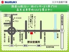 国道16号線沿い、千葉カントリークラブ梅郷ゴルフ場さん向かいになります。