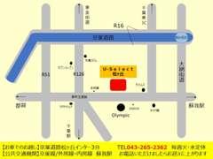 京葉道路松ヶ丘インターすぐそば、電車の方もお迎えに上がります