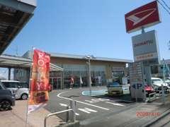 ダイハツ東松山店は国道254号線沿い古凍交差点の近くにございます。川越・川島方面からお越しの場合は迂回してお越し下さいませ