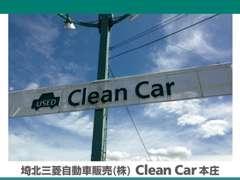 広々展示場には30台~50台のお車を展示。さらに、ご希望のオクルマ探しもご相談下さい!!