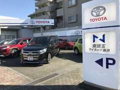 【アクセス】武蔵藤沢駅から東へ徒歩10分。国道463沿いです!