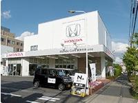 (株)ホンダカーズ東京中央 加平店(認定中古車取扱店)