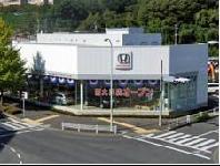 (株)ホンダカーズ東京中央 南大沢店(認定中古車取扱店)