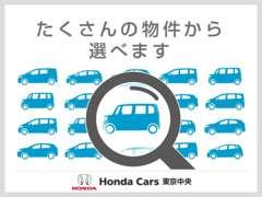 ★掲載中のお車は、離れた別の場所に保管しております。実車確認をご希望の際は、上記フリーダイヤルまでお電話下さい★