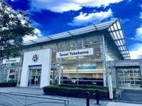 フォルクスワーゲンジャパン販売(株) Volkswagen東名横浜