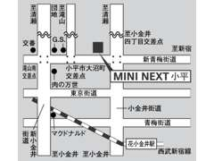 最寄り:西武新宿線花小金井駅  駅までお迎えにあがります。 北口へ出てお待ちください。