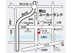◆埼玉県『MAZDAディーラー』大型U-Car展示場◆