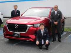 関東マツダ展示車クリーニングコンテスト表彰店◆知識豊富で優しいベテランが揃っています◆誠心・誠意ご相談に応じます♪
