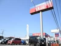 日産プリンス神奈川販売 U-Cars相模原店