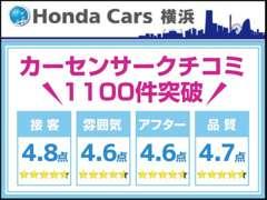 環状4号線沿い、横浜横須賀道路日野ICよりお車で10分程です。