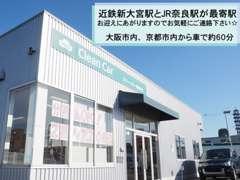 デリカは三菱の人気車種です!在庫一覧ページから奈良中央三菱の中古車をチェック!