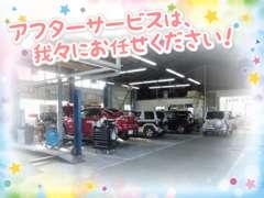 整備工場を併設しております!一か月点検から車検まで、当店自慢の整備スタッフにお任せください!