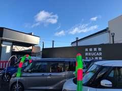 車種ごとに展示し、ご来店いただいた時に見比べやすくしております。当店の展示車以外にも在庫車両は豊富にございます。