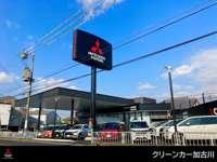 姫路三菱自動車販売(株) クリーンカー播磨