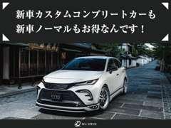 9月30日(日)「エムズスピード神戸」グランドオープン!!