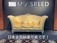M'z SPEED KOBE/エムズスピードコウベ