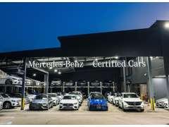 メルセデス・ベンツの認定中古車(サーティファイドカー)店です