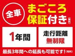 U-CAR神戸店 販売スタッフの中田 英慶です。中古車ご検討の方はご相談いただけましたらと思います。宜しくお願いします。