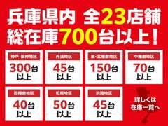 淡路島の真ん中に位置しておりますので、淡路島の方はもちろん、四国方面や 神戸方面からもご来店をお待ちしております!★