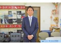 ■代表の東藤です。自動車ディーラー出身の仕事大好き人間です■
