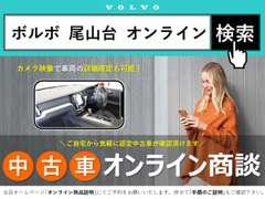 第三京浜 玉川インター10分 尾山台駅徒歩10分