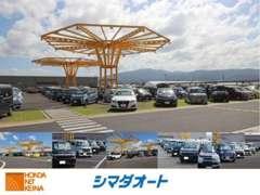 未使用車から中古車まで、軽自動車からミニバン、スポーツカーまでオールジャンルで厳選された車のみご用意しております!