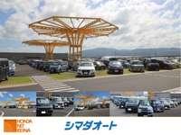 シマダオート 中和幹線橿原店