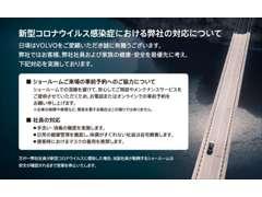 ■ボルボ・カーズ姫路■ショールームにお越しの際は、建物西側または3階の駐車場へお気軽にお立ち寄り下さい。