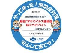新型エスクード!!日本発売開始(*^。^*)ちょうどいい大きさの走る4WD!!