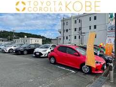 車にてご来店の際は、中国道神戸三田IC降りて直進、JR新三田駅前(交差点名)右折(176号線)約1分。