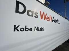 フォルクスワーゲン認定中古車ならではのきめ細かな保証サービス