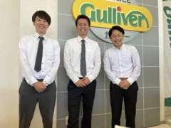 ★☆歳末SALE開催中☆★