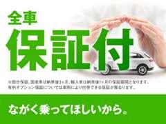 ★★歳末SALE開催中★★