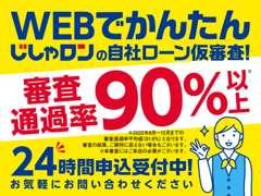 ★☆「2/29までガリバー大決算セール開催中!!」☆★