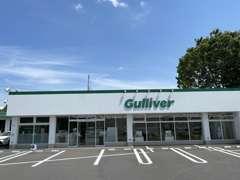 ★☆平成最後の歳末セール開催!!11月1日から12月26日まで☆★