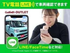 ★☆ガリバー大決算SALE 3/1(日)から 4/24(金)まで開催☆★