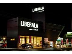 リベラーラはガリバーのドイツプレミアムブランド専門店です。いよいよ浜松に展示場をオープンしました!