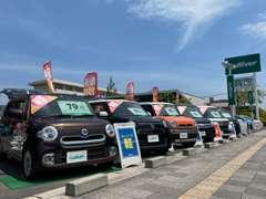 ★☆5億円還元キャンペーン4/11から5/31まで開催☆★