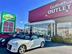 ★☆ 3/1よりガリバー新生活応援セール開催!!★☆