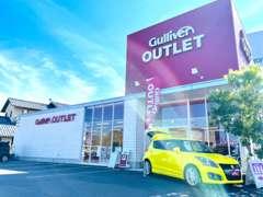 ★☆2020年3/1から4/24まで新生活応援セール開催!!!☆★