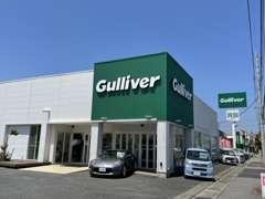 ★☆ガリバー決算サマーセール開催中☆★