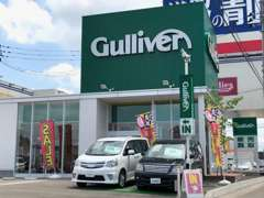 ★☆ガリバー史上最大の初売り2019開催中!!☆★