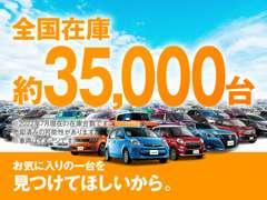 ★☆ガリバー史上最大の2019初売り☆★