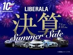 輸入車プレミアムブランド専門店LIBERALA郡山/福島県へ初上陸