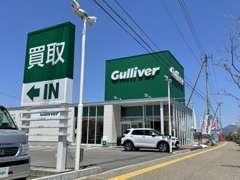 ★25周年の感謝の気持ちを込めて、平成最後の歳末セール開催中☆