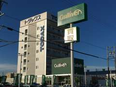 ★☆ ガリバー歳末感謝祭セール開催中★☆
