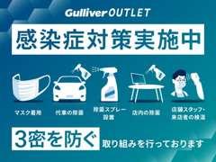 掛川店では暖かくて寛げる空間づくりを心掛けています。