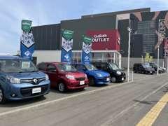 増税前☆大総力祭開催中!!9/30日まで!!