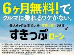 ★☆ガリバー史上最大の初売りセール☆★