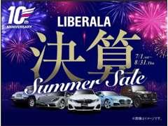 輸入車専門店LIBERALA (リベラーラ)長野